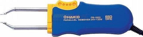 Hakko-FM2022-05