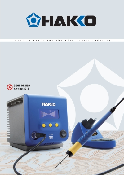 New Hakko Catalogue 2015
